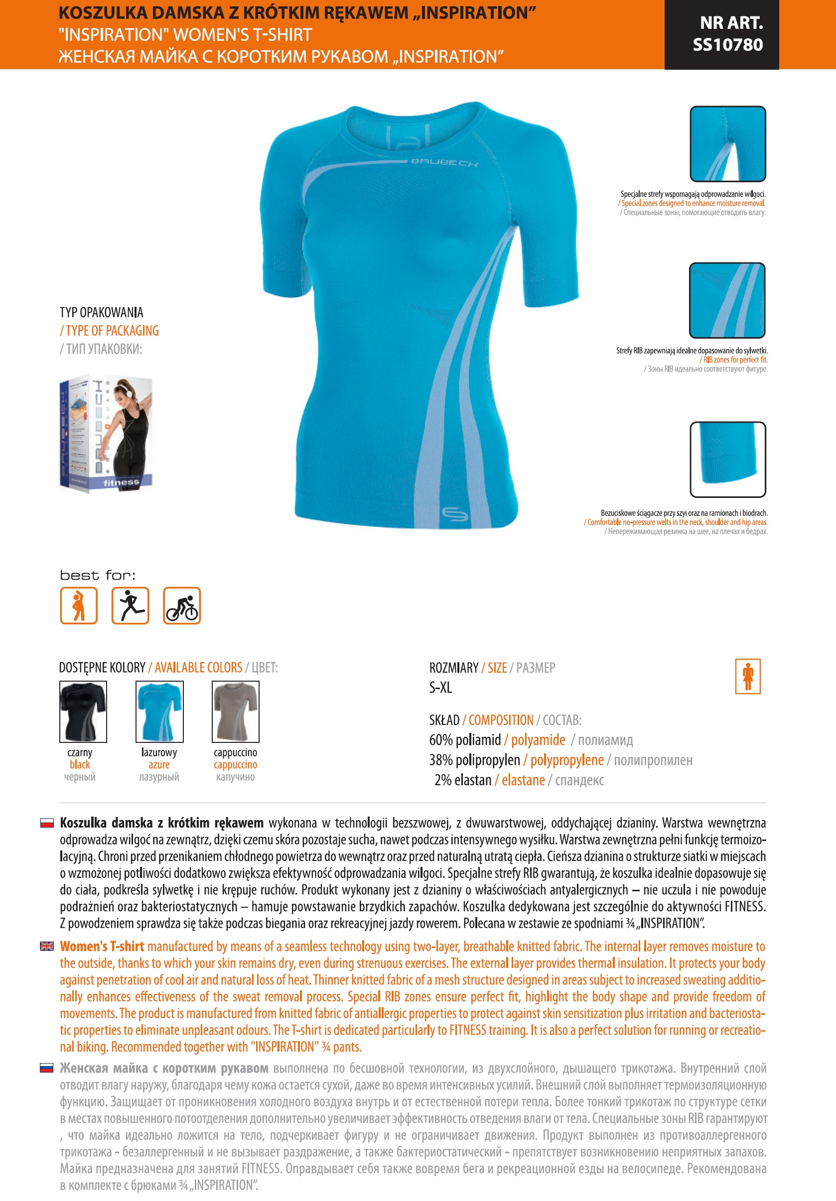 41af5a0c303676 Brubeck koszulka termoaktywna damska finess inspiration (lazur ...